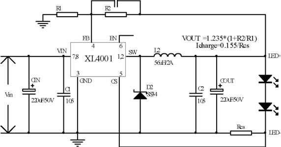XL4001led驱动芯片应用方案