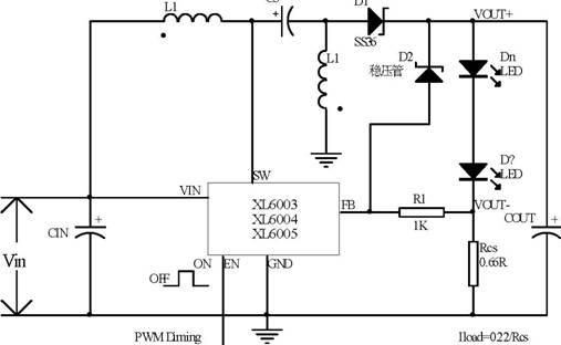 大功率升压型LED恒流驱动芯片升降压应用