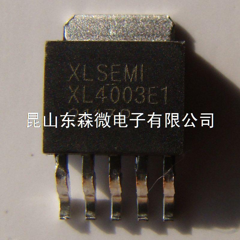 首页 集成电路 led恒流驱动芯片 xlsemi >> xl4003  元件品牌:xlsemi
