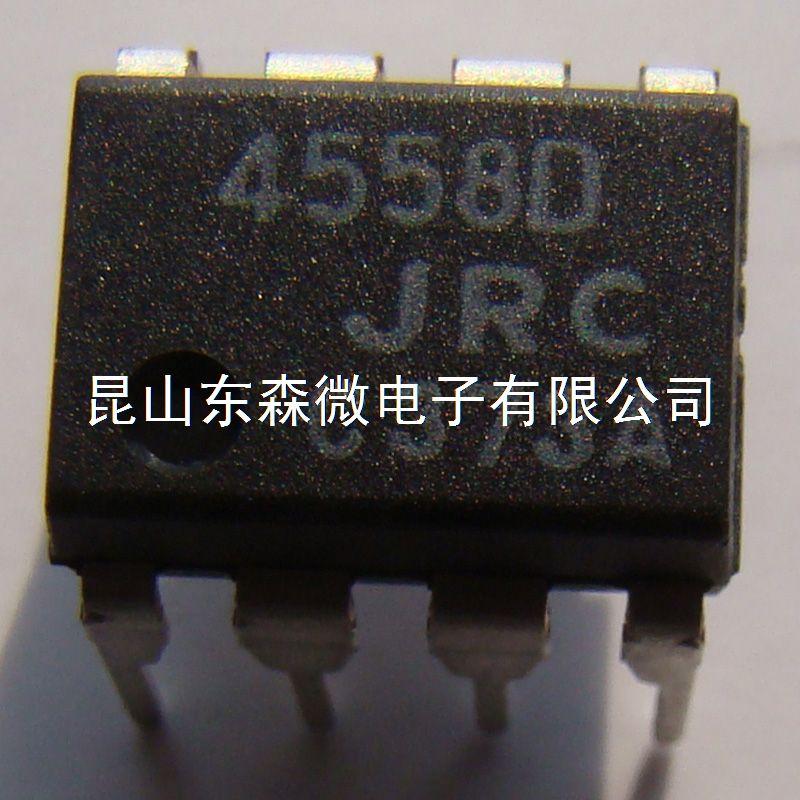 NJM4558D.