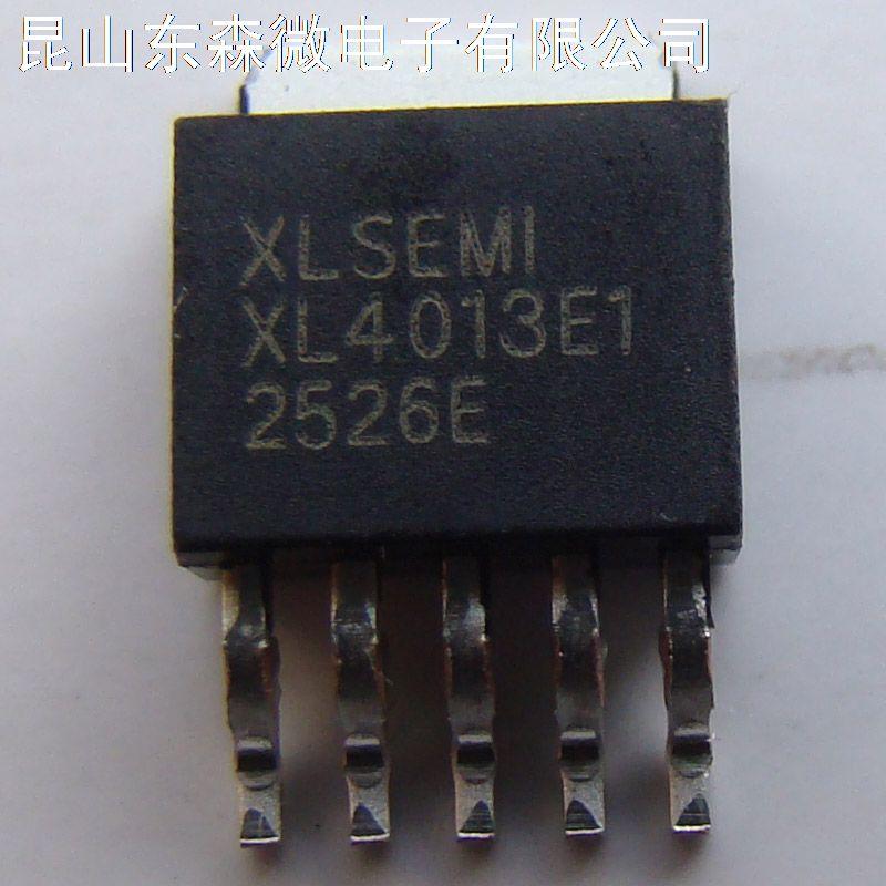 xl4013e1,xl4013,led恒流驱动芯片,大功率降压dcdc芯片