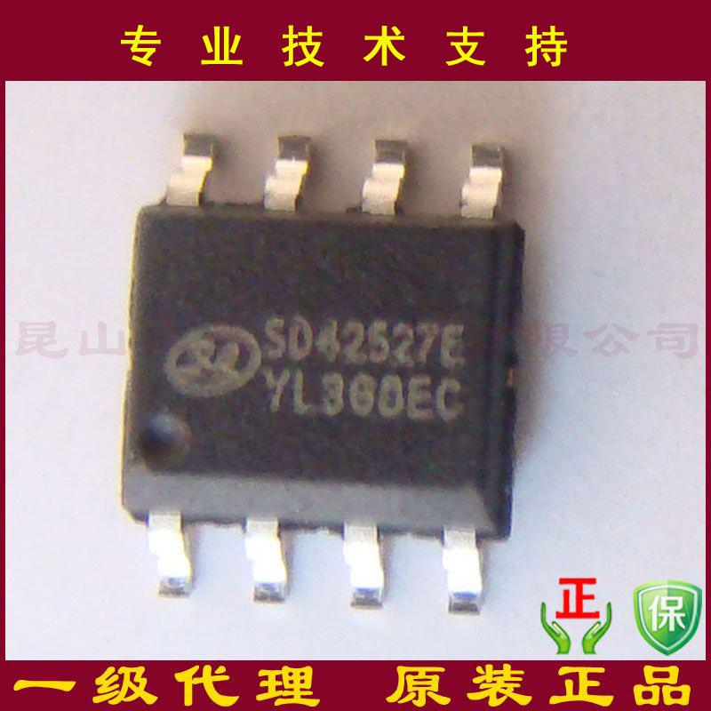 集成电路 led恒流驱动芯片