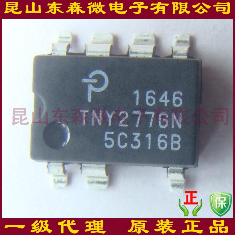 首页 集成电路 led恒流驱动芯片 东森微 >> tny277gn-tl  元件品牌